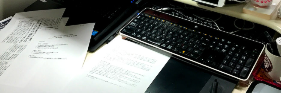 日野多磨工房デスクトップ